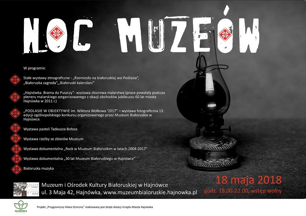 noc muzeum plakat