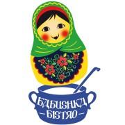 Babushka Bistro!