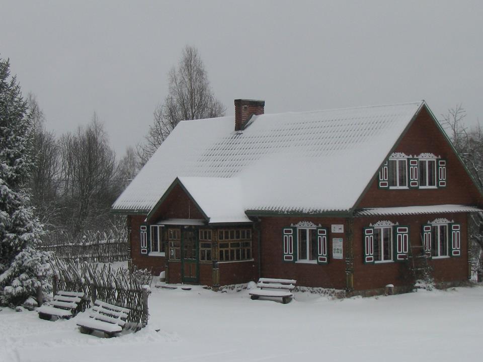 U Sienkiewiczów
