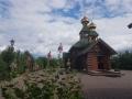 cerkiew-w-Odrynkach